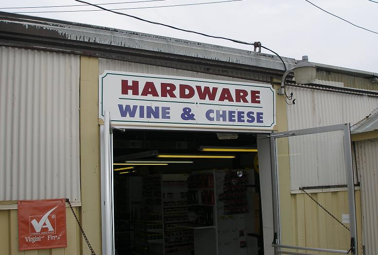 hardware / wine and cheese